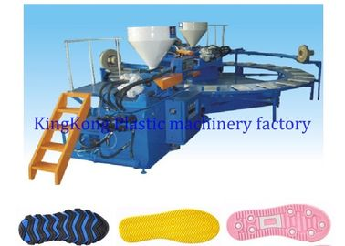 Auto Horizontal TPR Sole Moulding Machine / Shoe Making Equipment Rotary Type